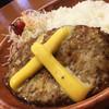 ハンバーグレストラン ベル - 料理写真:チーズディッシュ(300g)