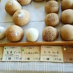小麦屋 弥平 - 「内観」