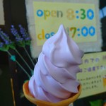 たんばら ラベンダーパーク - ラベンダーソフトクリーム ¥400