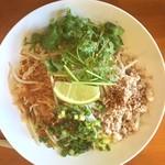 エイケイコーナー - 今日は、バーミーヘン。       タイの汁なし中華麺ですね〜(^_−)−☆