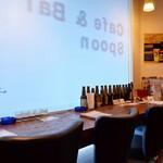 cafe & bar Spoon -