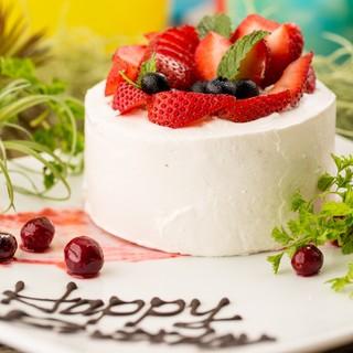 お誕生日など記念日のお祝いに・・・特別コースもございます☆