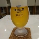 あかし玉子焼き たこ壱 - 生ビール
