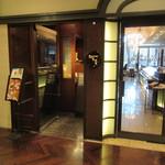 ショコラティエ パレ ド オール - 店頭入口