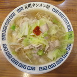 元祖 タンメン屋 - タンメン 野菜増量 肉増量 1辛