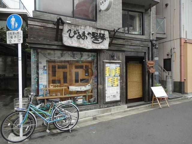 びるまの竪琴 - お店の外観☆
