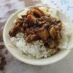 石精臼牛肉湯 - 肉燥飯