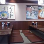 丸亀製麺 府中店 - 丸亀製麺 店内 座敷(2016.08.31)