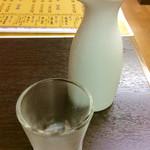 たかだ - 久保田–千寿。冷酒でも徳利で提供される。