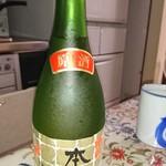 堀口酒造 - ドリンク写真: