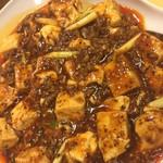 王府井 酒家 - マーボー豆腐