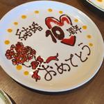 Pizzeria347 - 記念日プレート(^∇^)♪