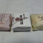 石田屋 - 左から くるみまんじゅう110円/栗饅頭150円/バターまんじゅう110円。