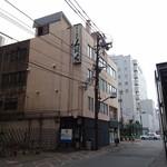 らーめん山頭火 旭川本店 - 外観