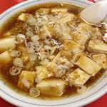 55480782 - 麻婆麺 ¥750