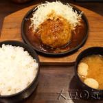 渋谷トンテキ - トンバーグ