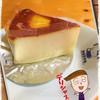 アンデケン - 料理写真:チーズケーキ