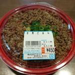 55482885 - 台湾ごはん450円