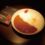星蔵 - 宇宙食認定食品!スペースカレー食べれます!