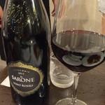 Trattoria Vino Vino  - H28.08.19 SARONE ヴィーノ ロッソ