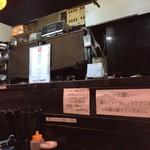 鶏そばつけめん 一丁 - 201609 一丁 店内(座席より右まわり)→