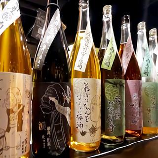 こだわりの梅酒が50種類以上