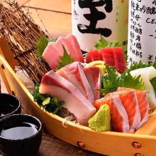 ★厳選鮮魚★とことんこだわったお魚も人気です♪