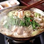 名物!もつ鍋(牛骨スープ/白もつ鍋)