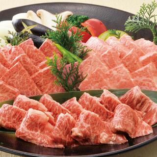 国産牛食べ放題【120分¥3980円】