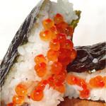 おむす人 - 料理写真:『いくら 260円』