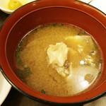 ナンクルナイサ きばいやんせー - タイのアラのお味噌汁♪