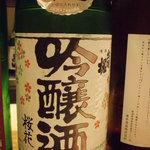 ST - サザエの旨煮に合わせた日本酒 出羽桜