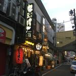 串屋横丁 - 一号店外観