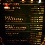 5551353 - ハッピーアワーは生ビール各種が30%OFFでした