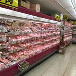 肉のハナマサ -