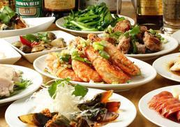 台湾料理故宮 - 屋台料理