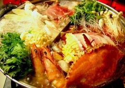 台湾料理故宮 - 2色火鍋