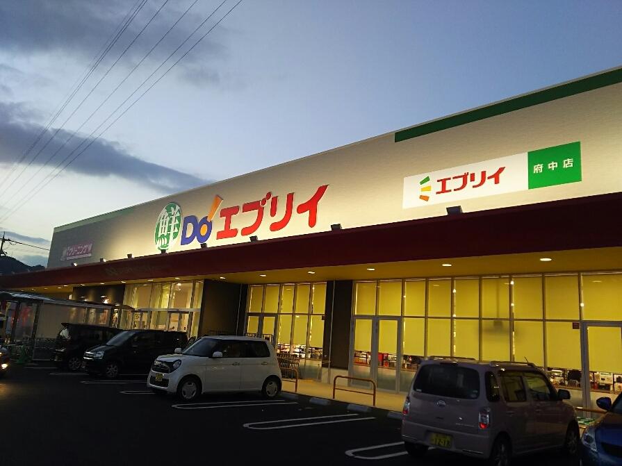 ラ・プリムール エブリィ府中店