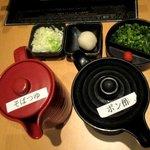 まぁ~なべや - 料理写真:薬味&タレ!