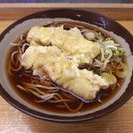 ランチハウス - ちくわ天そば(340円)