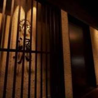 岐阜シティ・タワー43内の2階。
