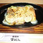 まるしん - ピザ風卵焼き