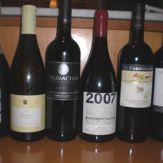 ワイン好きにはたまらない