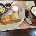 りゅうカフェ -