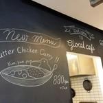グローカルカフェ - キッチンへと続く壁の黒板
