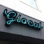 グローカルカフェ - 店名ロゴ