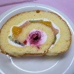 フランス菓子 果摘 - 果摘ロール(フルーツ)