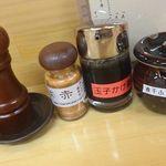 麺屋 楓華 - 調味料達