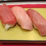 さくら寿司 - 「ランチ3番(\1080)」のまぐろ3点盛合せ。