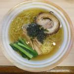 麺や暁 - 塩 大盛